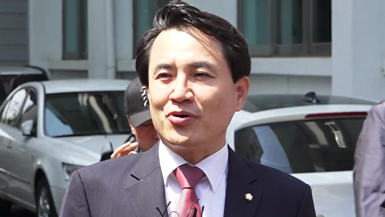 '선거법 위반' 김진태 의원 1심서 당선무효형