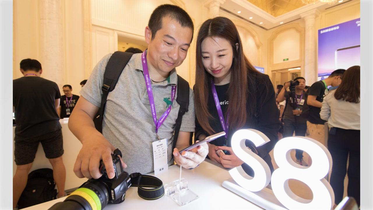 [기업] 삼성전자, 중국서 갤럭시S8 공개 행사