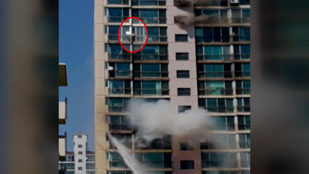 [영상] 일산 아파트에서 불...주민 10명 대피