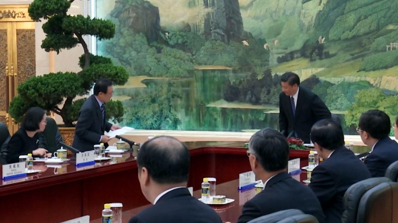 시진핑-이해찬 좌석 배치 '외교 결례' 논란
