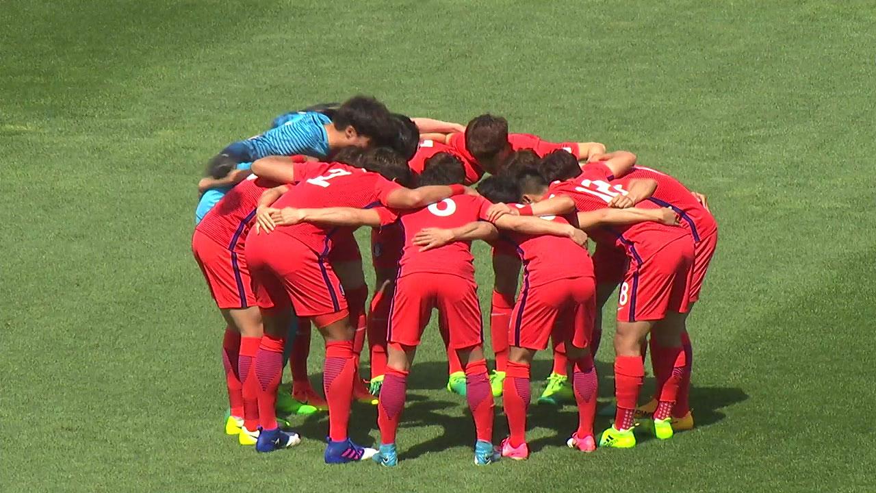 U-20 월드컵 개막...한국, 기니와 첫 경기