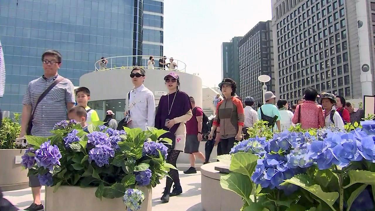 서울로 7017 개방...다양한 행사 열려
