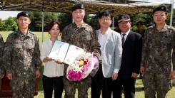 [좋은뉴스] 육군의 특별한 고등학교 이야기