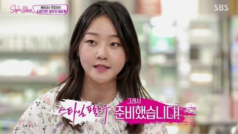강승현, '스타일 팔로우' MC로 활약~ 방송가 러브콜 쇄도!
