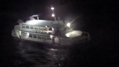 여객선 224척 사고 이력 공개...사고 다발 선박은?