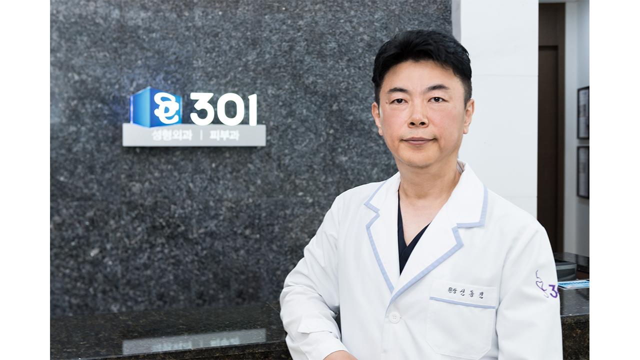 헬스플러스라이프 '정확하고 안전한 줄기세포 가슴성형을 위해 기억할 점은?' 편 10일 방송