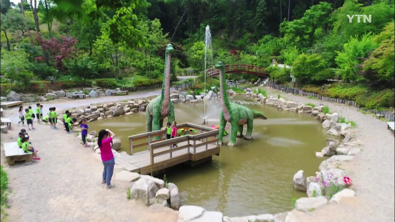 [영상] 공룡과 함께 신나고 즐거운 소풍