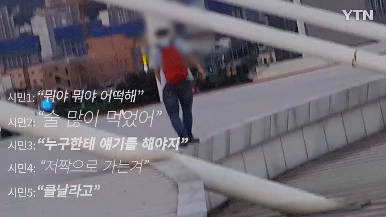 """[영상] """"야구공 때문에?"""" 중년 남성의 아찔한 기행"""