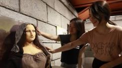 [좋은뉴스] 시각 장애인을 위한 미술 전시회