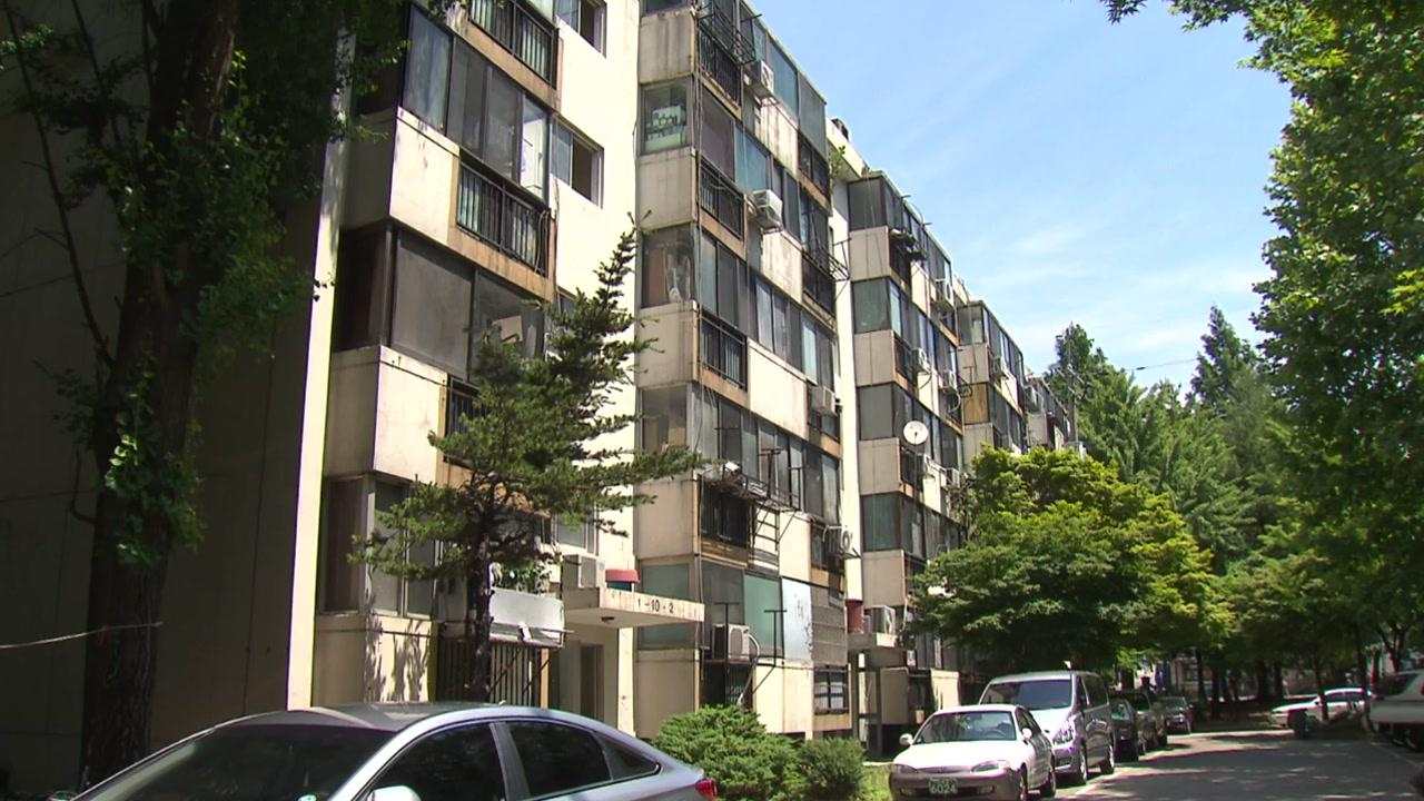 [쏙쏙] 서울 모든 지역에 분양권 전매 제한 강화