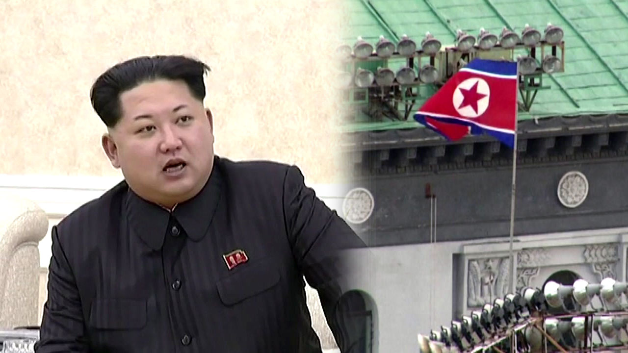 """정부 """"제재·대화 모두 동원해 비핵화""""‥北 """"남한은 빠져라"""""""