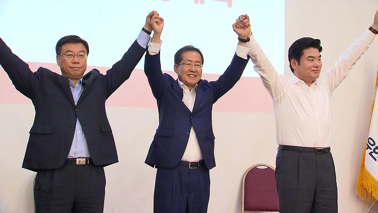 자유한국당 당권 주자들 제주서 첫 신경전