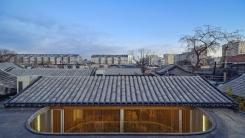 〔안정원의 디자인 칼럼〕 베이징 전통가옥 지구의 낡은 다섯 가옥이 티 하우스로 변모해