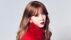 나인뮤지스 원년 멤버 혜미, 스타제국과 재계약 (공식입장)