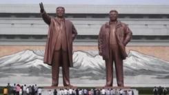 """""""세상에서 가장 고립된 땅에서..."""" 북한 관광의 실체"""