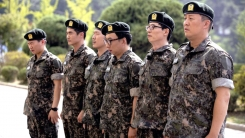 """무한도전, 30사단 신병교육대 입소…""""육군본부 촬영 허가"""""""