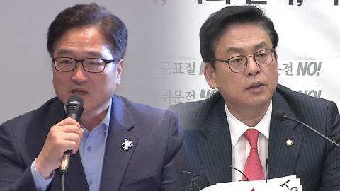 """민주당 """"구태정치로 국정 발목""""…한국당 """"靑에 직언부터"""""""
