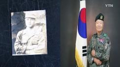 [좋은뉴스] 어르신들이 67년 만에 군복을 다시 입은 이유는?