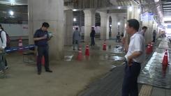 [취재N팩트] 동대구역에 물폭탄...열차 운행은?