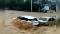 中 폭우 34명 사망·실종...이재민 400만 명
