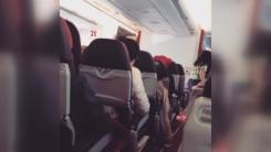 '승객 350명 공포의 비행'...아찔했던 사건사고들