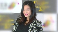 배우 전지현, 둘째 임신...中·日도 관심