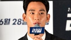 김수현이 직접 밝힌 설리 실제 성격