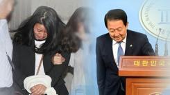 [취재N팩트] 국민의당 '의혹 조작' 후폭풍...창당 뒤 최대 위기