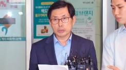 """박상기 후보자 """"검찰개혁 반드시 실현"""""""