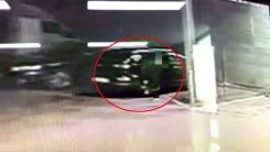 골프장 지하 주차장서 외제 차 탄 여성 납치 살해