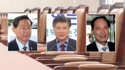 내일부터 송영무·김상곤·조대엽 릴레이 청문회
