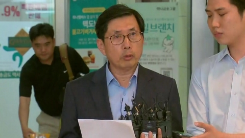"""비법조인 출신 박상기 """"반드시 검찰개혁"""""""