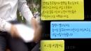 [단독] 3일 만에 교직원 쫓아낸 사립대 황당한 변명