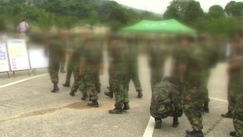 대학생만 예비군 특혜…인권위 권고에도 軍 '외면'