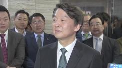 [취재N팩트] 커지는 '안철수 책임론'...언제쯤 침묵 깨나