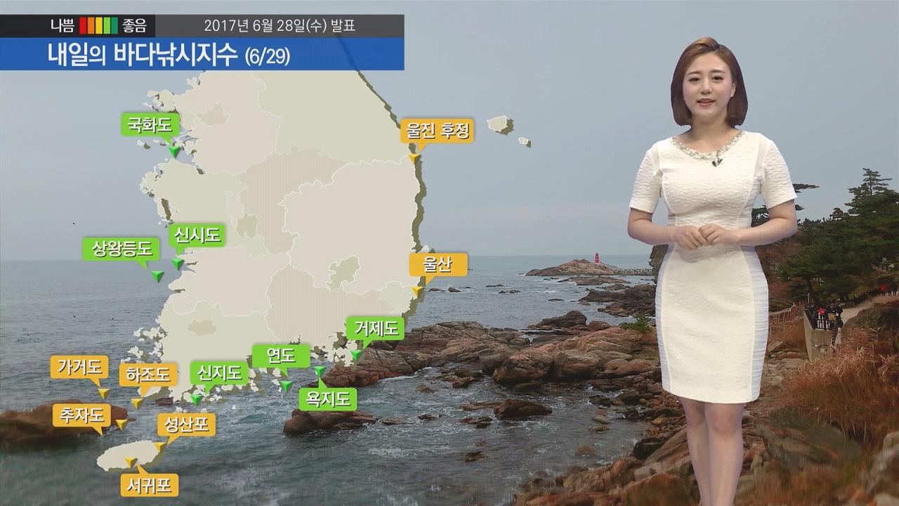 [내일의 바다낚시지수] 6월 29일 장마정선 북상 전 해상 해무로 선박 이용시 주의 바람
