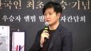 '반 클라이번' 선우예권 한국인 최초 우승