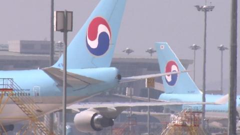 대한항공, '기내난동' 승객 탑승거부 첫 시행
