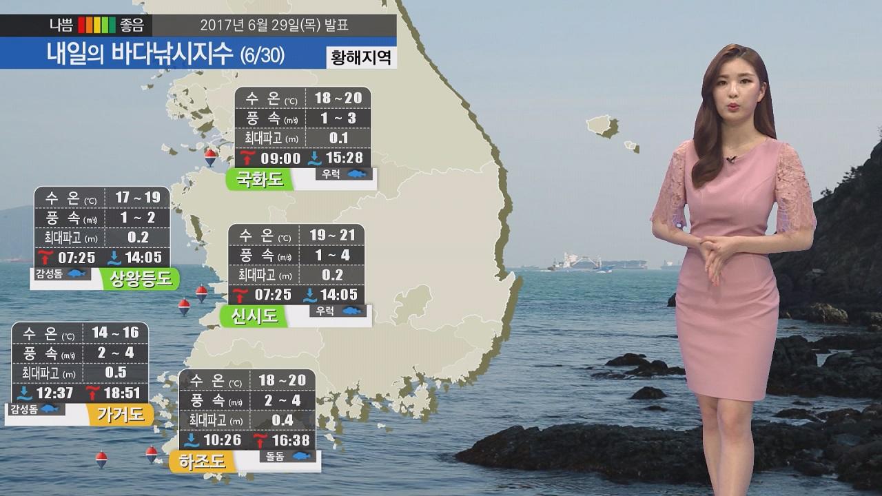 [내일의 바다낚시지수] 6월 30일 장마 시작 갯바위 미끄러울 수 있어 안전 각별히 주의