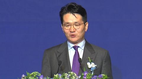 조원태 한국배구연맹 총재 취임...임기 3년