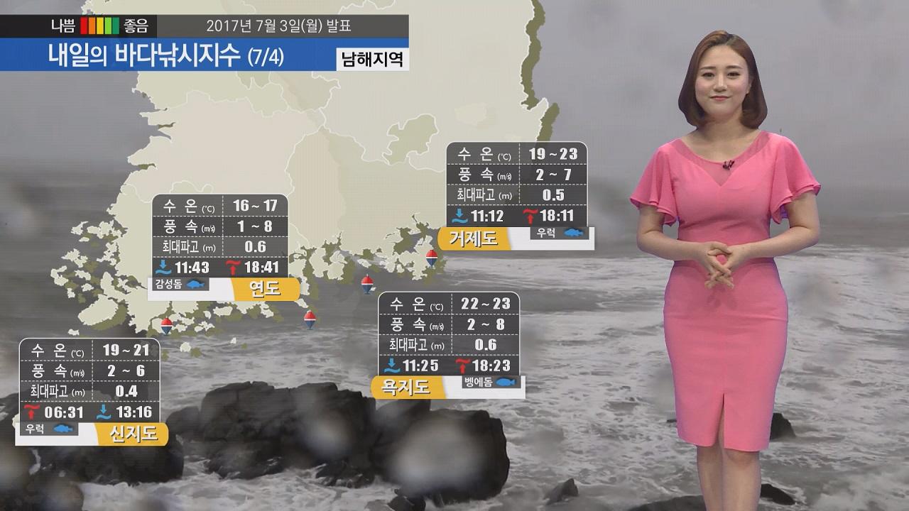[내일의 바다낚시지수] 7월 4일 장맛비 바다 낚시 어려워 제주도 먼바다 태풍 난마돌 영향