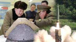"""北 """"ICBM 시험발사 성공""""...G20 주요의제로"""