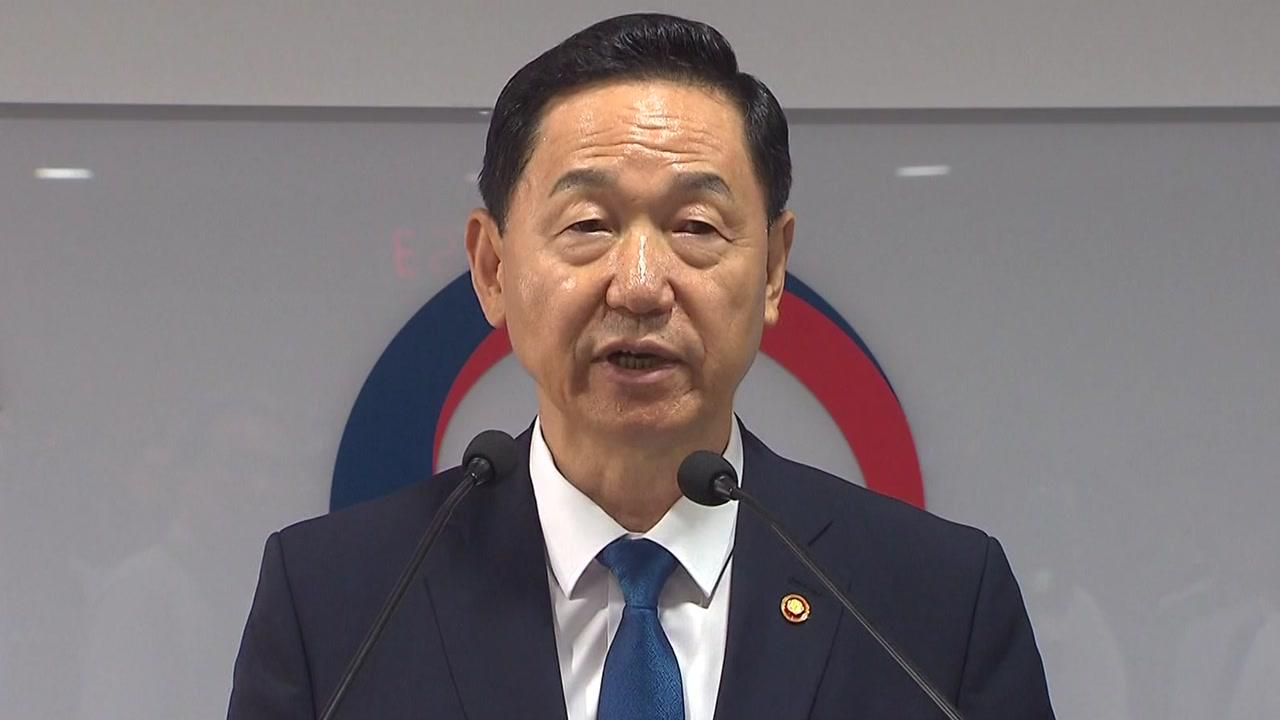 """김상곤 호 출범...""""무너진 교육사다리 복원하겠다"""""""