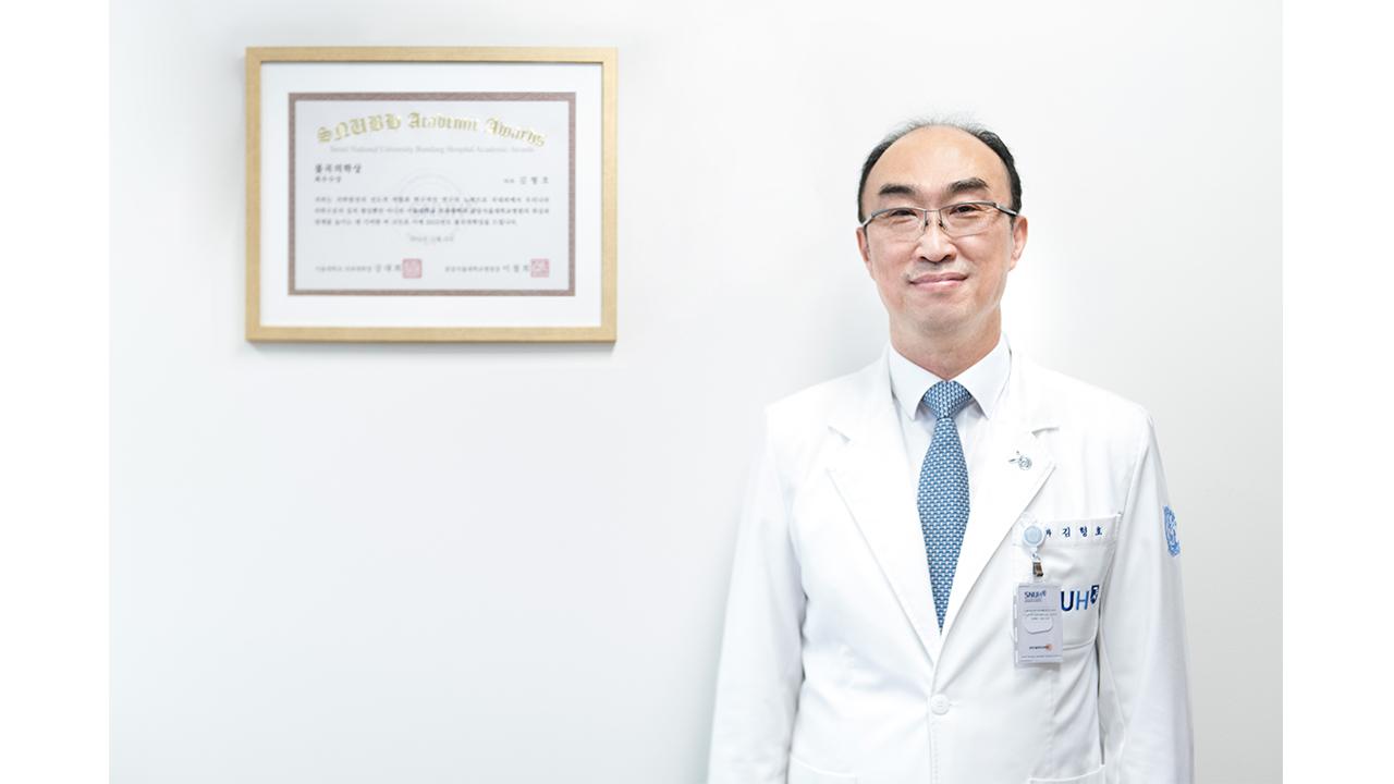 헬스플러스라이프 '조기 발견이 중요한 위암, 단일공 위절제술 치료법은?' 편 8일 방송