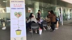 [좋은뉴스] 학생들이 학생에게...아주 특별한 장학금