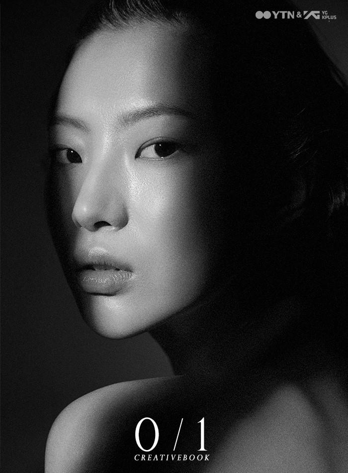 김명진, 제로원 '한국을 그리다' 화보 공개!