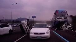 [영상] 일순간 아수라장···'경부고속도로 사고' 목격담