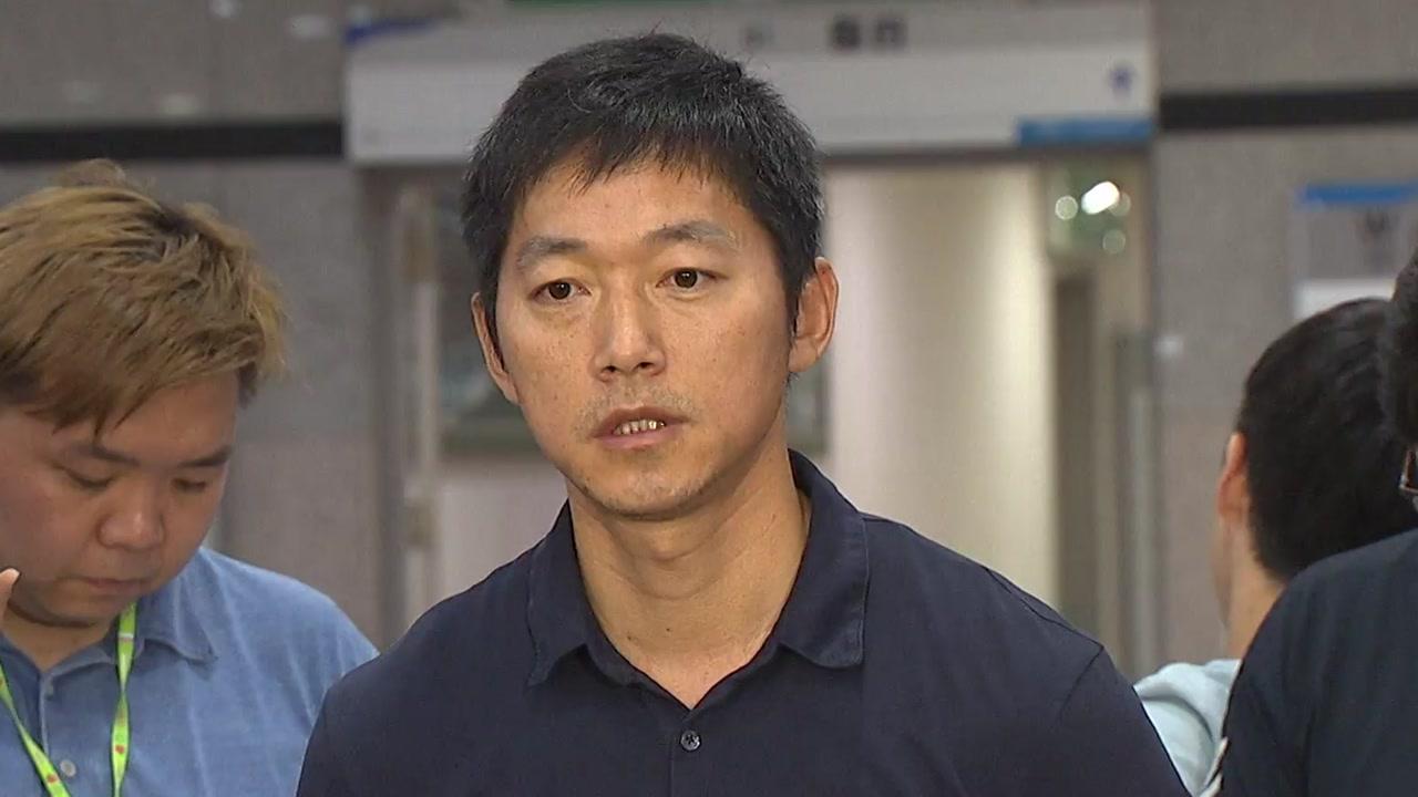 """신태용호 합류한 김남일...""""빠따라도 치고 싶지만"""""""