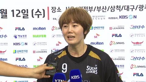 """SK 첫 우승...김온아·김선화 """"자매의 힘"""""""