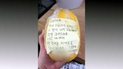 [좋은뉴스] 음식점 주인 울린 한 마디...'천천히 오세요'